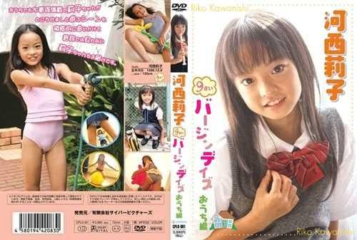 [CPLD-001] Riko Kawanishi
