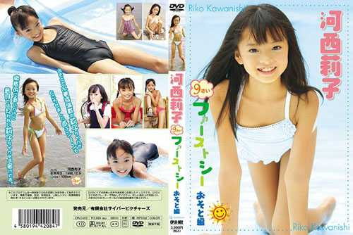 [CPLO-002] Riko Kawanishi - First Sea