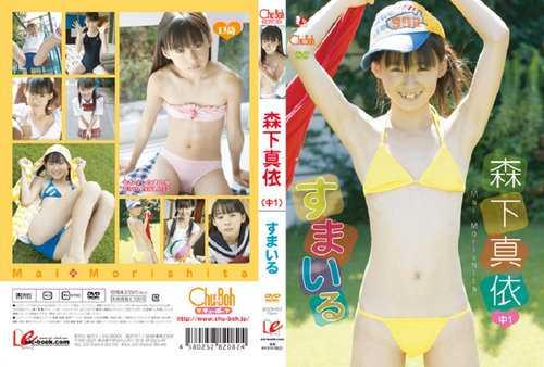 [EICCB-003] Mai Morishita
