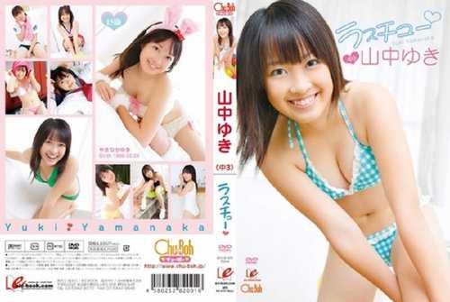 [EICCB-005] Yuki Yamanaka