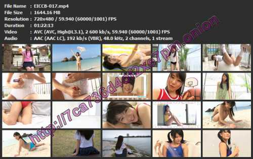 [EICCB-017] Chiaki Aoi