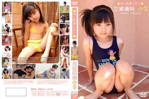 [CPSKY-043] Riina Miura