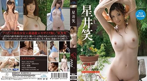 [REBDB-117] Emi Hoshii