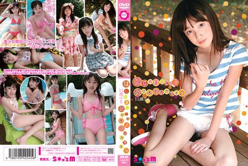 [SNM-037] Aika Sasaki
