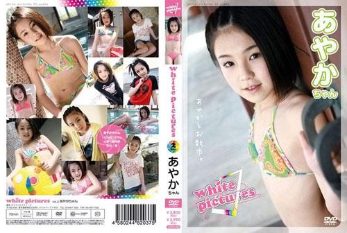 [WPCS-002] Ayaka