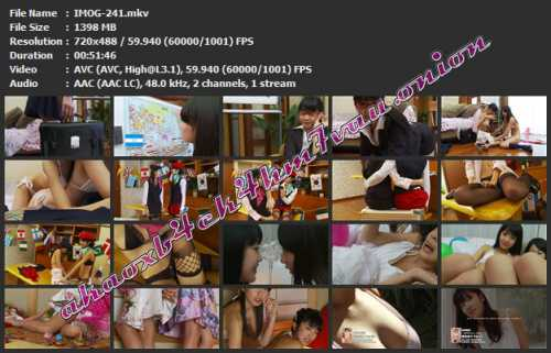 [IMOG-241] Ayu Makihara and Momo Shiina