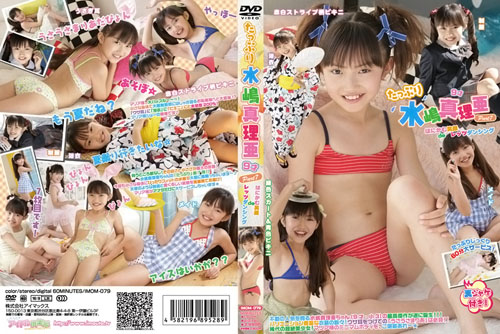 [IMOM-079] Maria Mizushima
