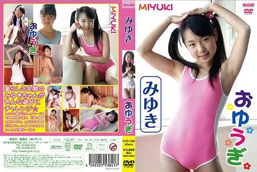 [GOD-036] Miyuki