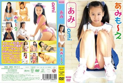 [GOD-057] Ami - Cutie