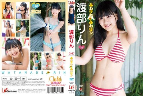 [EICCB-091] Rin Watanabe