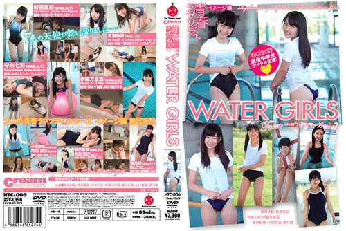 [HTC-006] Water Girls 2