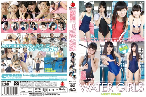 [HTC-009] Water Girls 4