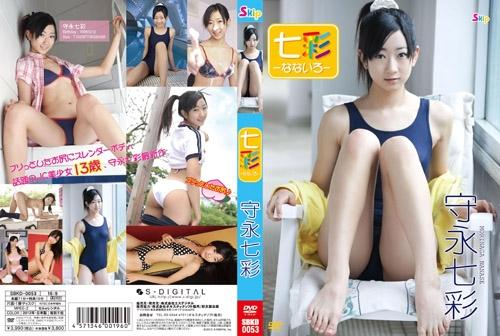 [SBKD-0053] Nanase Morinaga