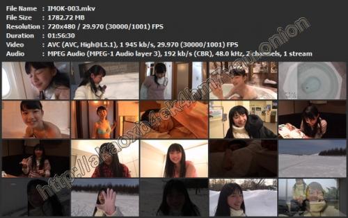 [IMOK-003] Tomoe Yamanaka