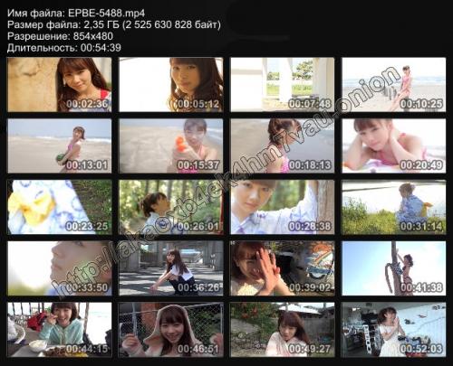[EPBE-5488] Ayumi Ishida