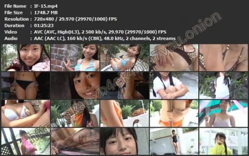 [IF-15] Minami Naruse