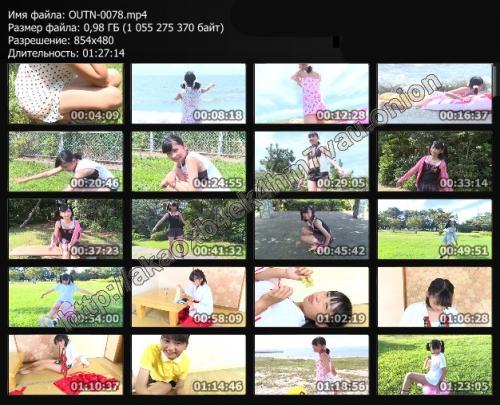 [OUTN-0078] Riri Yamanashi