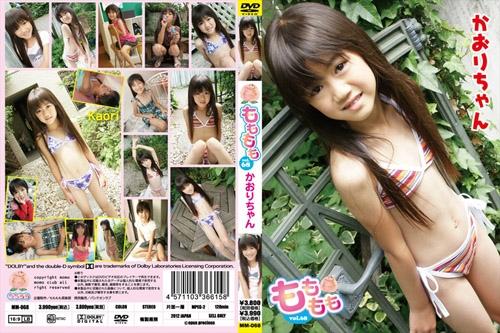 [MM-068] Akiya Hina