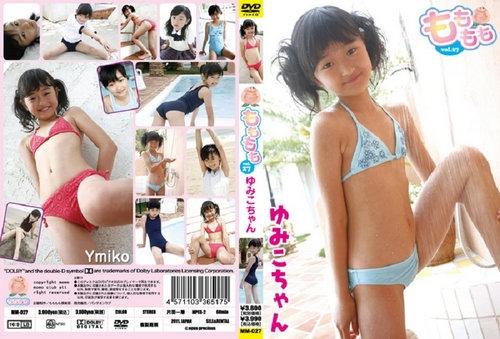 [MM-027] Arai Umino