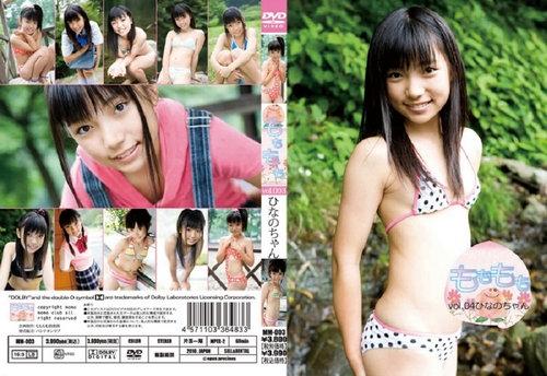 [MM-004] Tanihira Hinano