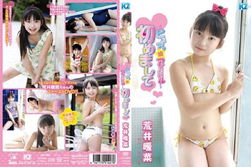 [LLCJ-008] Arai Haruna