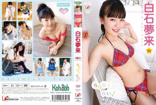 [EICKB-041] Yura Shiraishi