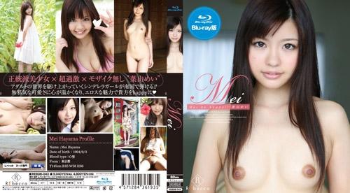 [REBDB-043] Mei Hayama