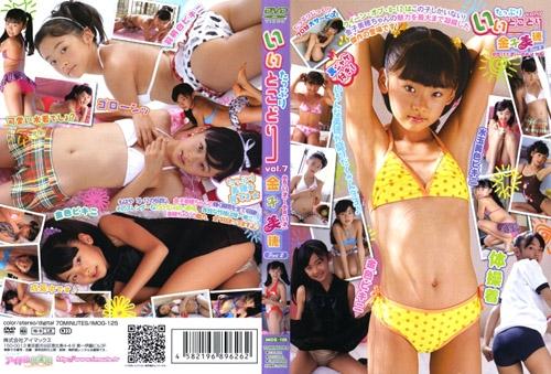 [IMOG-125] Kaneko Miho