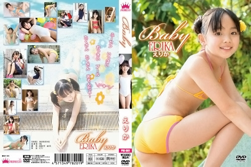 [PRI-001] Aoba Erika