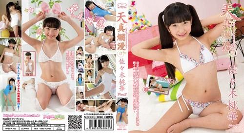 [IMBD-323] Momoka Sasaki