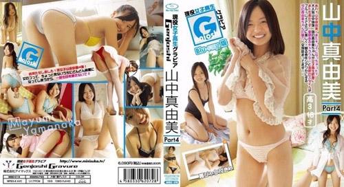 [IMBD-019] Mayumi Yamanaka