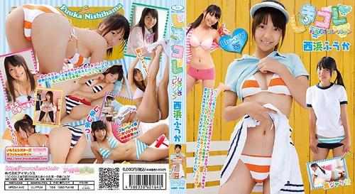 [IMBD-048] Fuuka Nishihama