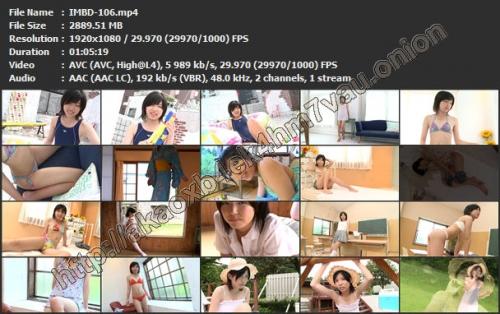 [IMBD-106] Seira Gotou