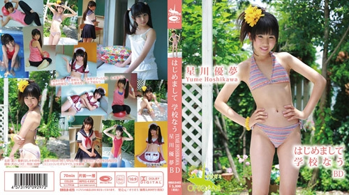 [ORGLB-025] Yume Hoshikawa
