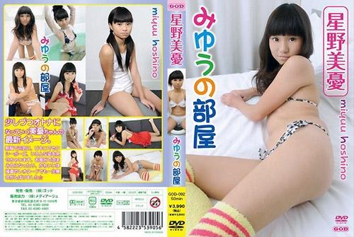 [GOD-092] Miyuu Hoshino