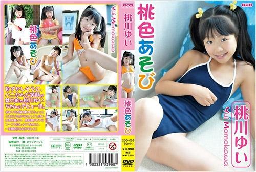 [GOD-095] Yui Momokawa