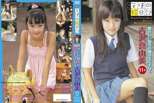 [SSWK-057] Yoshizawa Mayumi