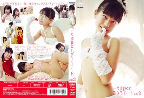 [FRAC-0004] Misuzu Isshiki