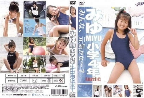 [APA-003] miyu - Angel Kiss 03
