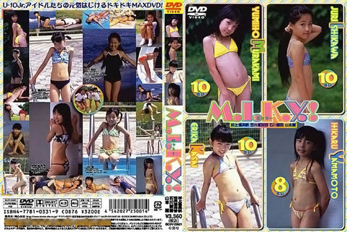 [SCDV-25001] Yumiho Murakami and others