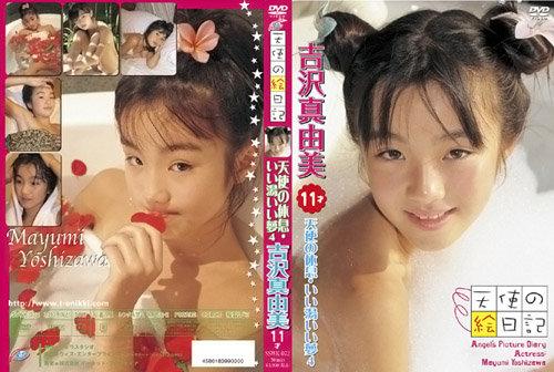 [SSWK-072] Yoshizawa Mayumi